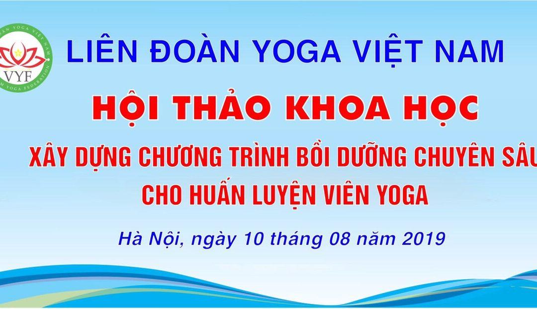 """Hội thảo Khoa học """"Xây dựng chương trình bồi dưỡng chuyên sâu cho HLV Yoga"""""""